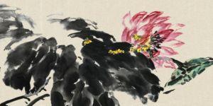 Yu hehua