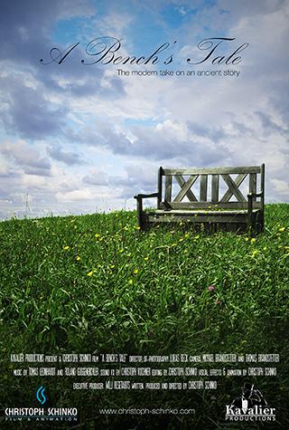 08-bench